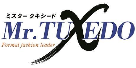 タキシードレンタル メンズフォーマル専門店|MrTuxedo【ミスタータキシード】